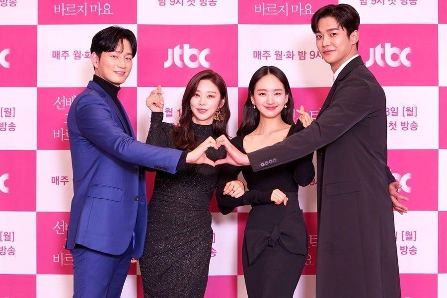 """She Would Never Know"" Cast Shares Why They Joined The Drama, What To Look Forward To, And More"