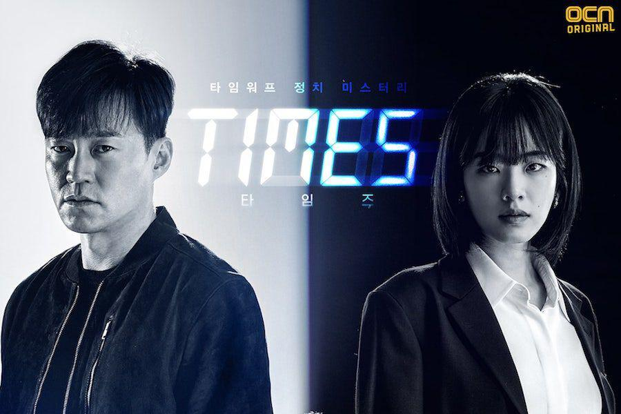 "3 Urgent Questions That Need To Be Answered In OCN's ""Times"""