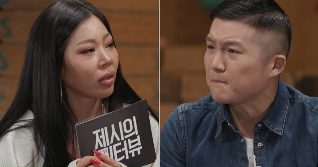 Jessi Gets Emotional Over Jo Se Ho's Touching Story About The Lowest Point In His Career