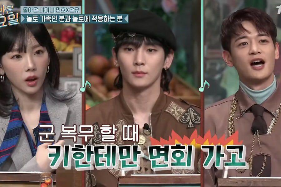 SHINee's Minho Jokingly Complains That Girls' Generation's Taeyeon Only Visited Key In The Military