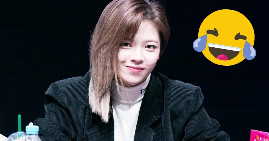 TWICE's Jeongyeon Is Such A Prankster, She Once Pulled Three Pranks In A Single Day