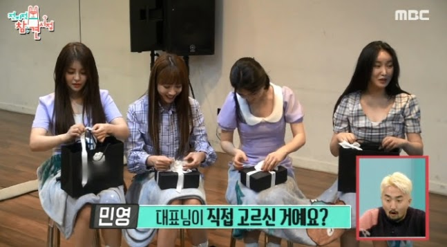 Brave Girls unbox their new Chanel bags from Brave Brothers ~ Netizen Buzz