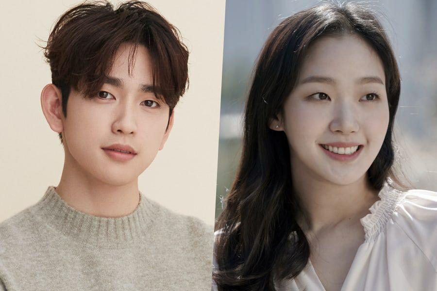 GOT7's Jinyoung In Talks To Join Kim Go Eun In Upcoming Drama Based On Webtoon