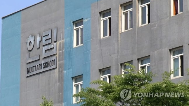 Hanlim Arts, famous high school of popular idols, on brink of being closed down ~ Netizen Buzz
