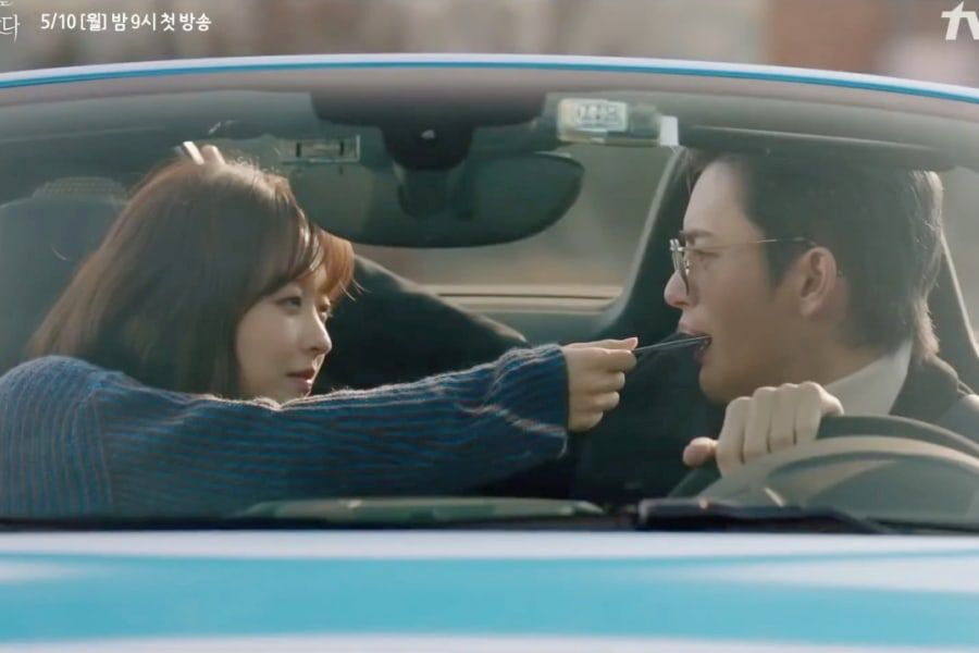 """Watch: Park Bo Young Accuses Seo In Guk Of Liking Her In Cute Teaser For """"Doom At Your Service"""""""