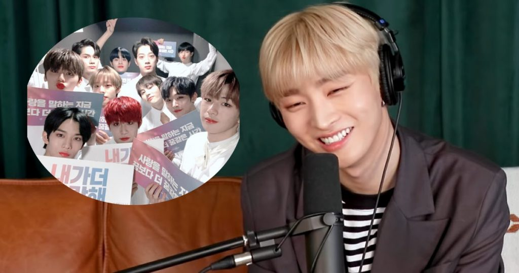 Yoon Jisung Reveals The Most Memorable Moment Of His Career