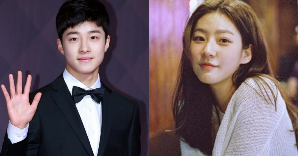 "Actors Kim Sae Ron And Nam Da Reum To Star In New K-Drama, ""Superior Shaman, Ga Doo Shim"""