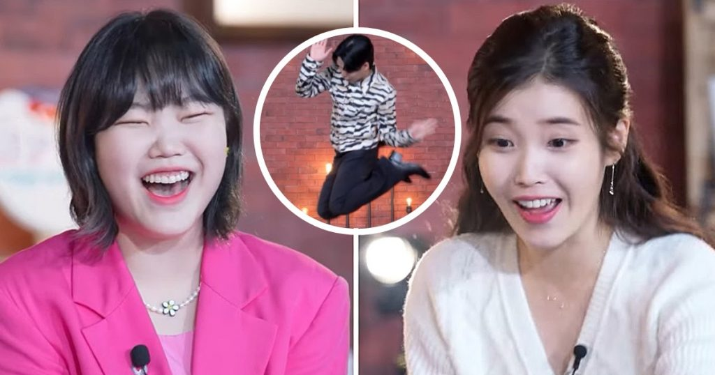 AKMU's Chanhyuk Had An Accident, And The Reactions From IU And His Sister Suhyun Couldn't Have Been More Different
