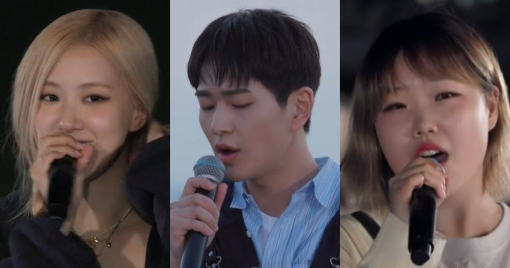 """BLACKPINK's Rosé, AKMU's Suhyun, And SHINee's Onew Absolutely Slayed A Cover Of Alicia Keys' """"If I Ain't Got You"""" On """"Sea Of Hope"""""""