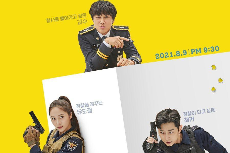 """Cha Tae Hyun, Krystal, And Jinyoung Are Ready To Take On Any Case In New Poster For """"Police University"""""""