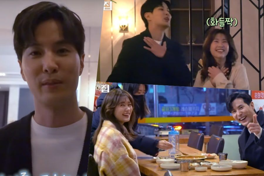 """Watch: Kim Ji Suk Can't Stop Teasing Jung So Min Behind The Scenes Of """"Monthly Magazine Home"""""""