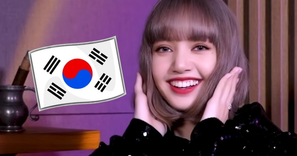 Here's Why BLACKPINK Lisa's First Time In Korea Makes Her Laugh Now