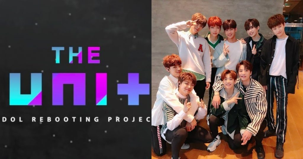 """KBS """"The Unit"""" Messed Up Final Scores For 3 Trainees, Allowing Them To Redebut When They Shouldn't Have"""
