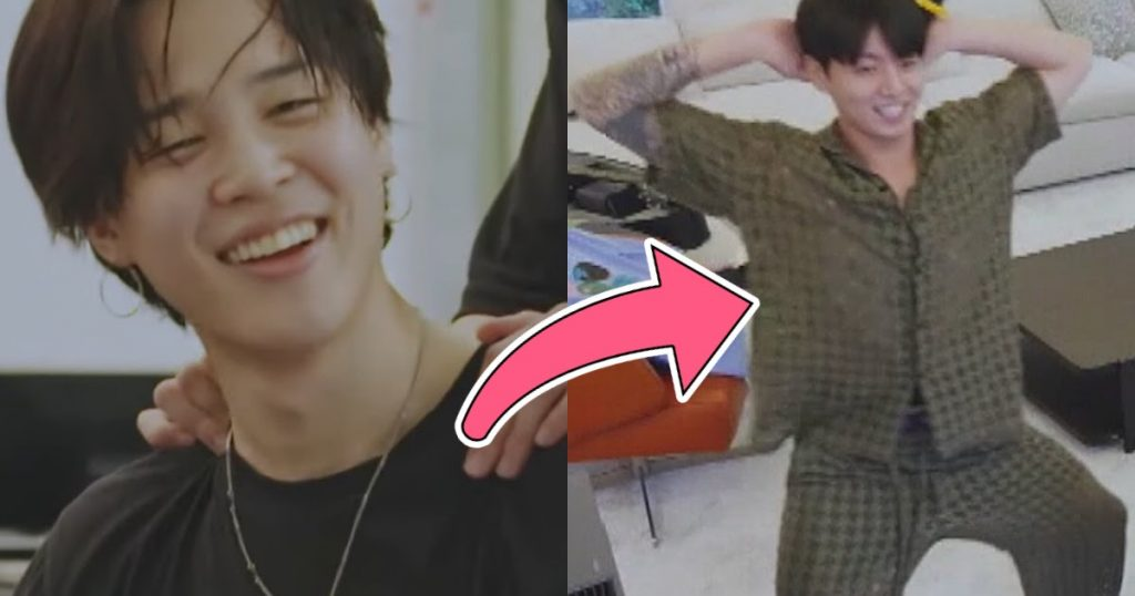 BTS's Jungkook Puts On A Late Night Talent Show, Much To Jimin And ARMY's Delight