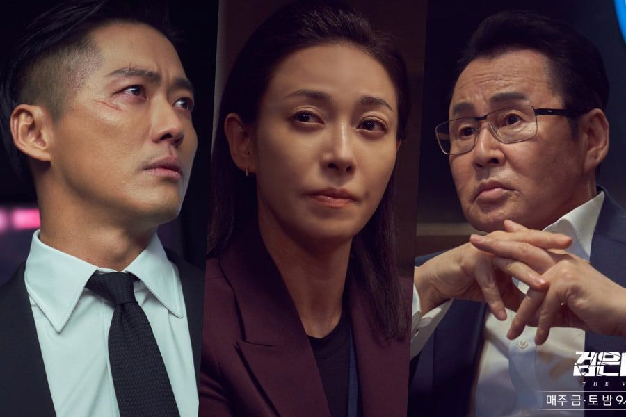 """""""The Veil"""" Previews NIS Agents' Tense Struggle For Power During Emergency Meeting"""